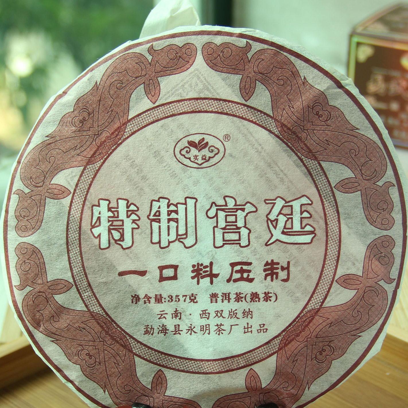 элитный чай шу пуэр