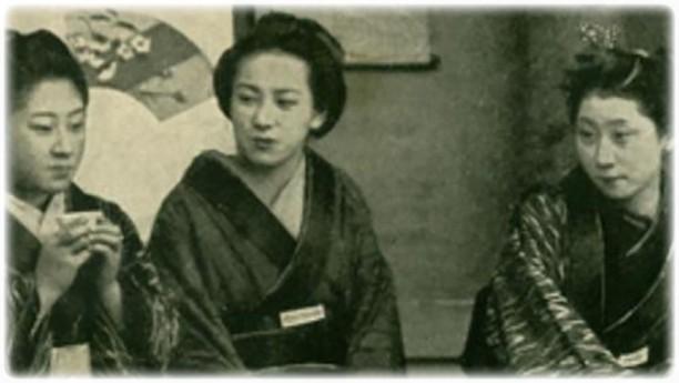 Японская Чайная Церемония. История зеленого чая.