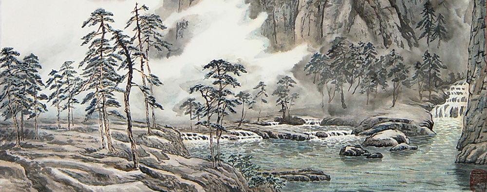 Ли Цзы Чан Миниатюра