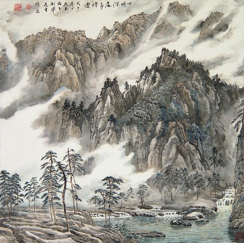 Облака в глубине гор