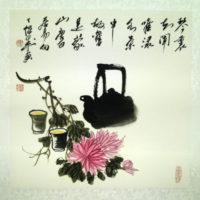 Лушуй и Мэншань (Дин Баочен)