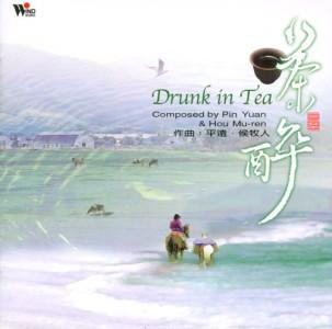 Cover Drunk in Tea (Опьянённый чаем)