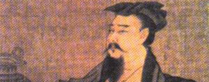 Портрет китайского поэта Руан Джи (阮籍)
