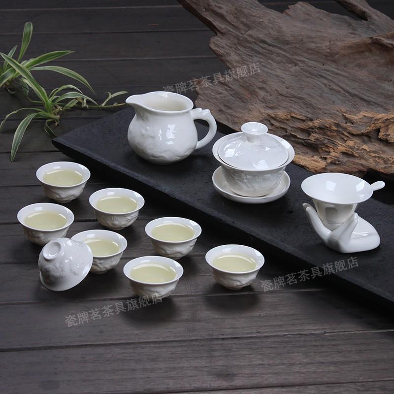 Набор для китайской чайной церемонии и чаепития в стиле Пин Ча (Белый дракон)