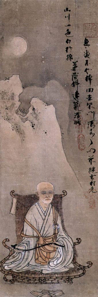 Само-портрет Сессон Шукея. Бумага, 65 см х 22,1 см. Музей Японских искусств Ямато Бункакан в Нара.
