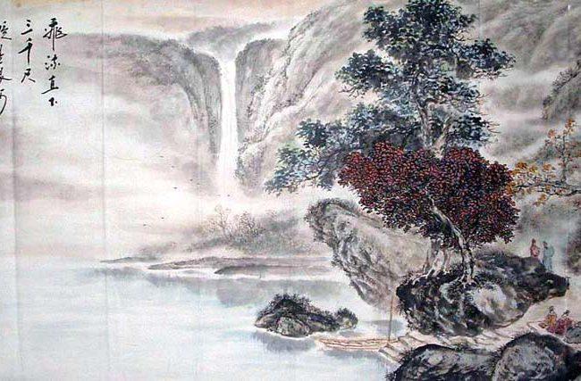 Ю Мин – Водопад посреди гор