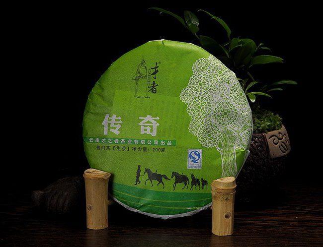 Шен Пуэр Кунмин Панлон Чеонан 200 г. (2012 год) EQ