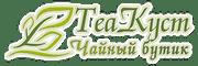 Чайный бутик «TeaКуст»