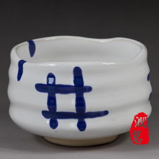 Тяван «Японская мудрость» (Ручная работа)