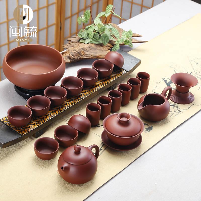 Чайный сервиз «Фэншуй» из коричневой гладкой глины